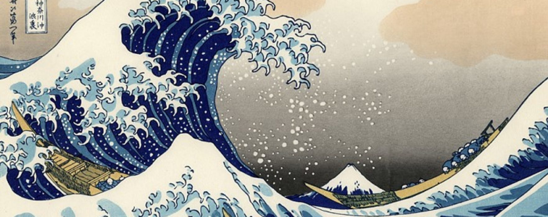 Fujisan. La montagna sacra.